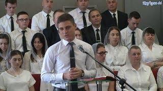 Антонюк валерий степанович о сексе