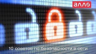 видео Информационная безопасность 10.03.01