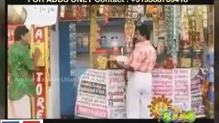 Vadivelu Urdu comedy Ambur Kaleem Ullah SALMAN