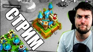 -castle-clash-2-new-dawn-first-review-6