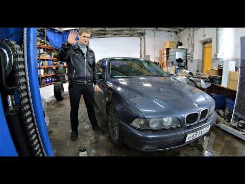 Подвеска в BMW E39 ! Ты должен это знать !