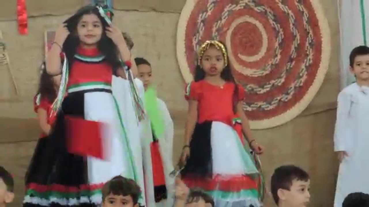 Asmaa School celebration  44th UAE National Day