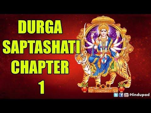Durga Saptashati 1st Chapter | Chandi Path | Devi Mahatmyam | Madhu Kaitabha Vadha