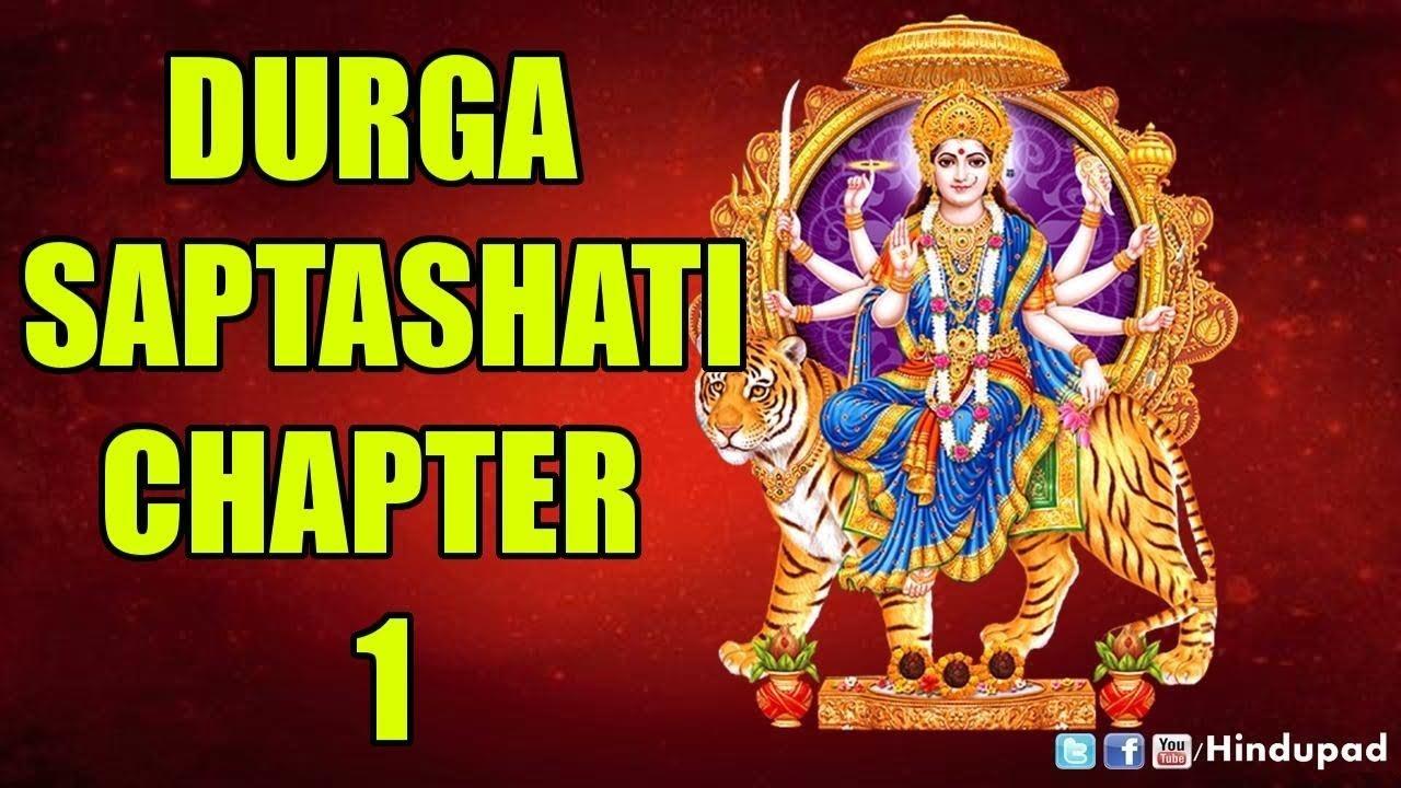 Durga Saptashati 1st Chapter   Chandi Path   Devi Mahatmyam   Madhu  Kaitabha Vadha