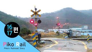 경전선(순천~삼랑진) / Gyeongjeon Line(Suncheon~Samnangjin) / 慶全線(順天~三浪津)