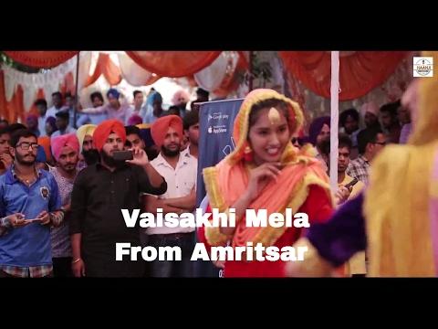 Khalsa College -Amritsar Vaisakhi Mela - Radio Haanji 1674AM
