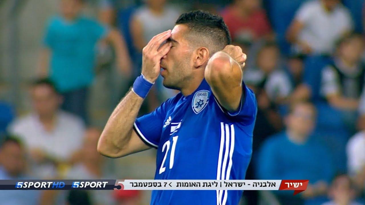 נבחרת ישראל - ליגת האומות - YouTube
