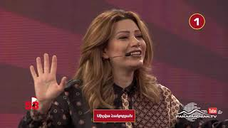 Ergir Te Karox Es 3 / Ергир Те Карох Эс 3 - 28.05.2020