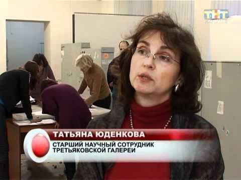 Русские художники передвижники Известные художники ТПХВ