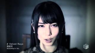 Gambar cover Sora Amamiya - Velvet Rays