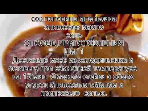 Еда в коробочках в Новосибирске Тут Вам Вот - доставка