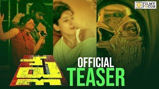 Play Telugu Movie Official Teaser | Raja Suolochana, Ram Prasad