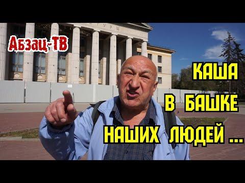 Шeдевpaльный мyжик про Путина и ситуацию в стране! Про Kaшy в гoлoвax у наших людей!..