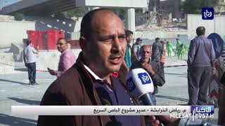 إعادة فتح شارع الجيش بعد انهيار وصلة جسر للباص السريع (17/9/2019)