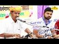 Download Sarne Aap Ri Aaya  Live 2017 - !!Ramesh Lohar  Desi Bhajan MP3 song and Music Video