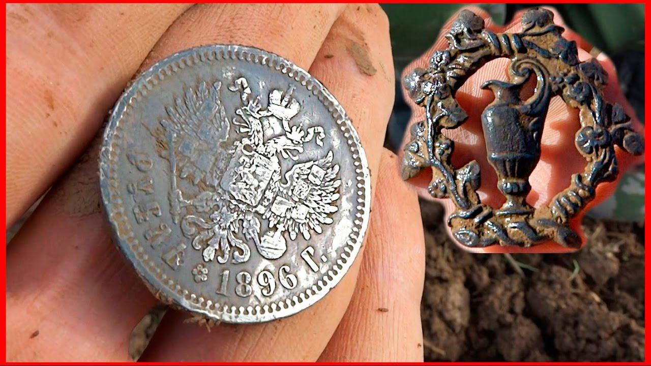 2017 год находки монет карелия.