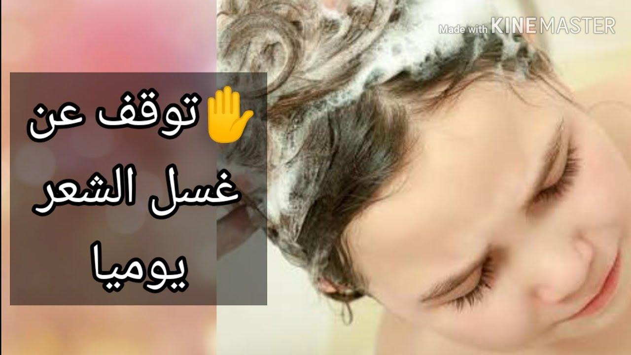 الشعر القصير في المنام 7