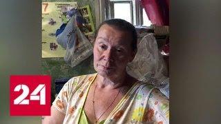 В Подмосковье обнаружили оранжерею с марихуаной - Россия 24