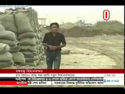 Construction of Bangabandhu airport being delayed (28-06-2015)