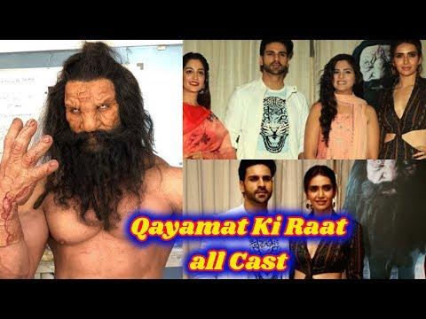 Qayamat Ki Raat All star cast   real face and name  