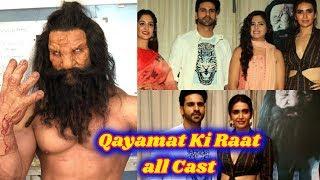 Qayamat Ki Raat All star cast | real face and name |