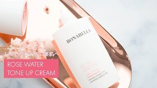 gobyhyoyi ゴーバイヒョイ BONABELLA ROSE WATER TONE UP CREAM   これ...