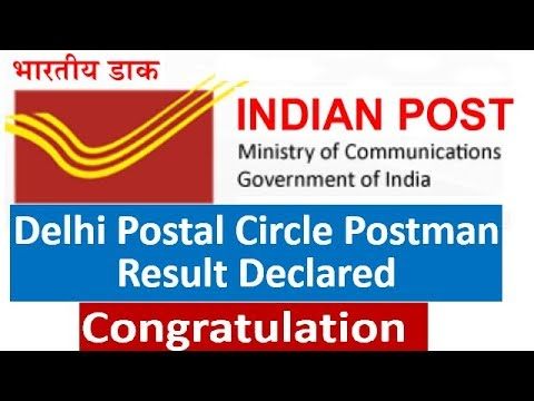 भारतीय डाक Delhi Postal Circle Result Declared | Postman/Mail Guard Result Out