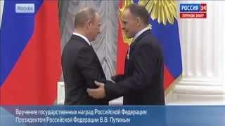 речь Эцио Гамба на церемонии награждения Орденом Дружбы 29.10.2013
