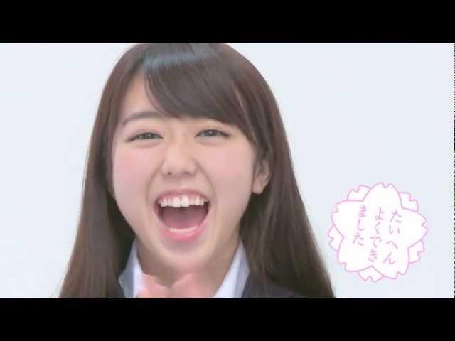 AKB48 正しいポケットチーフ折り 1分勝負(峯岸みなみ)
