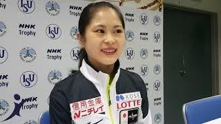 Satoko Miyahara @ 2018 NHK Trophy
