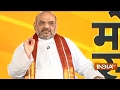 Confident of NDA candidate's win in presidential election, says Amit Shah in India TV संवाद