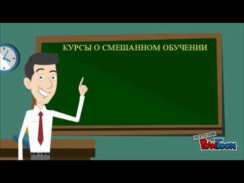 EidosRu > Дистанционные курсы > Каталог курсов для педагогов