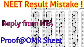 NTA NEET Result Mistake - final Conclusion