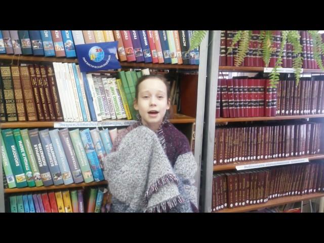 Изображение предпросмотра прочтения – СофьяБусыгина читает произведение «Казачья колыбельная песня» М.Ю.Лермонтова