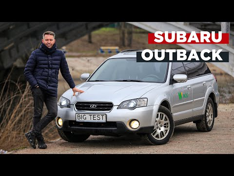 Обзор б/у Subaru Outback | BIG Test Субару Аутбек 3 поколения