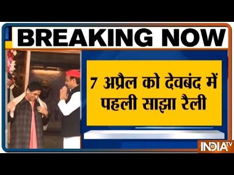 Faisla: Special show on upcoming Lok Sabha polls   March 14 2019