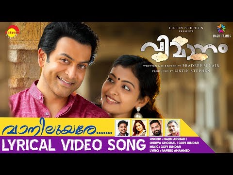 Vaaniluyare Lyrical Video Song   Vimaanam   Najim Arshad   Shreya Ghoshal   Gopi Sundar