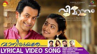Vaaniluyare Lyrical Song | Vimaanam | Najim Arshad | Shreya Ghoshal | Gopi Sundar