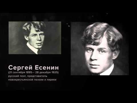 Известные исторические деятели XVII, XVIII, XIX веков