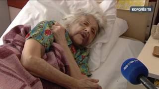 Кто избил 87-летнюю пенсионерку? В Королёве расследуют ограбление бывшего советского инженера<