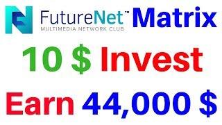 FutureNet World Biggest Matrix Plan 10$ Invest Earn 44,000$ Income Life Time