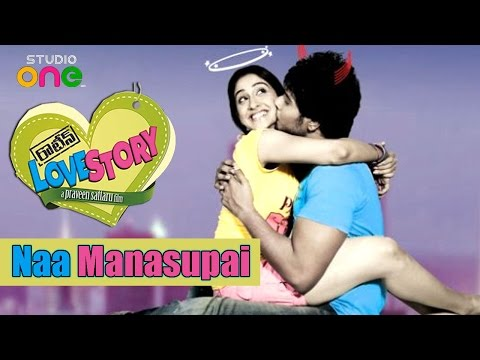 Naa Manasupai Song Routine Love Story Movie - Sundeep Kishan   Regina