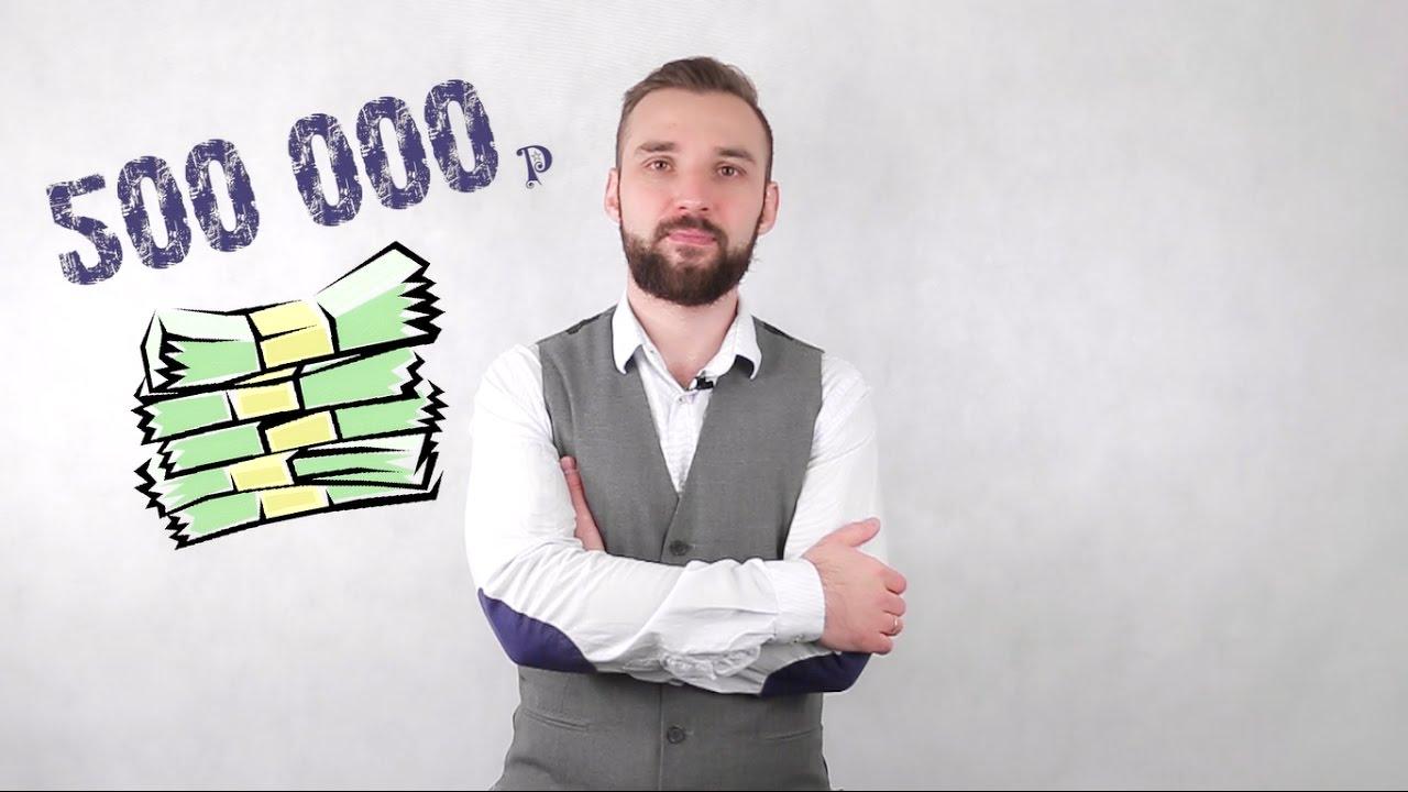 Бюджетные до 600000 рубллей - YouTube