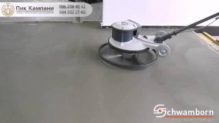 Аренда, прокат, затирочная машина по бетону STR 701 900 ММ(, 2015-03-11T15:11:37.000Z)
