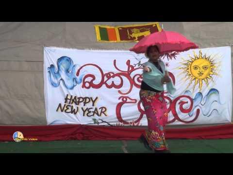 Sinhala New Year Celebration 2016 - Ann Perera