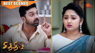 Chithi 2 - Best Scenes | Full EP free on SUN NXT | 03 Mar 2021 | Sun TV | Tamil Serial