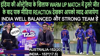 Pak Media Reaction on India Wins against Australia Warm up Match T20 World Cup