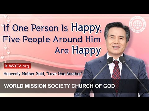 """Heavenly Mother Said, """"Love One Another"""" 