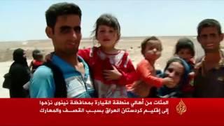 نزوح أهالي منطقة القيارة إلى إقليم كردستان العراق