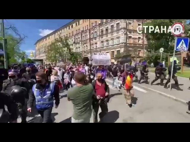 В Куеве проходит гей-парад